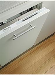 Gallery Collection Dishwasher Esl6143